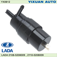 12V Windshield Washer Pump