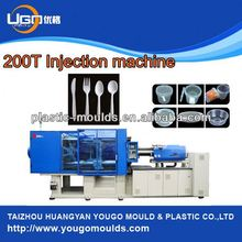 plastic injection moulding machine for plastic spoon making machine