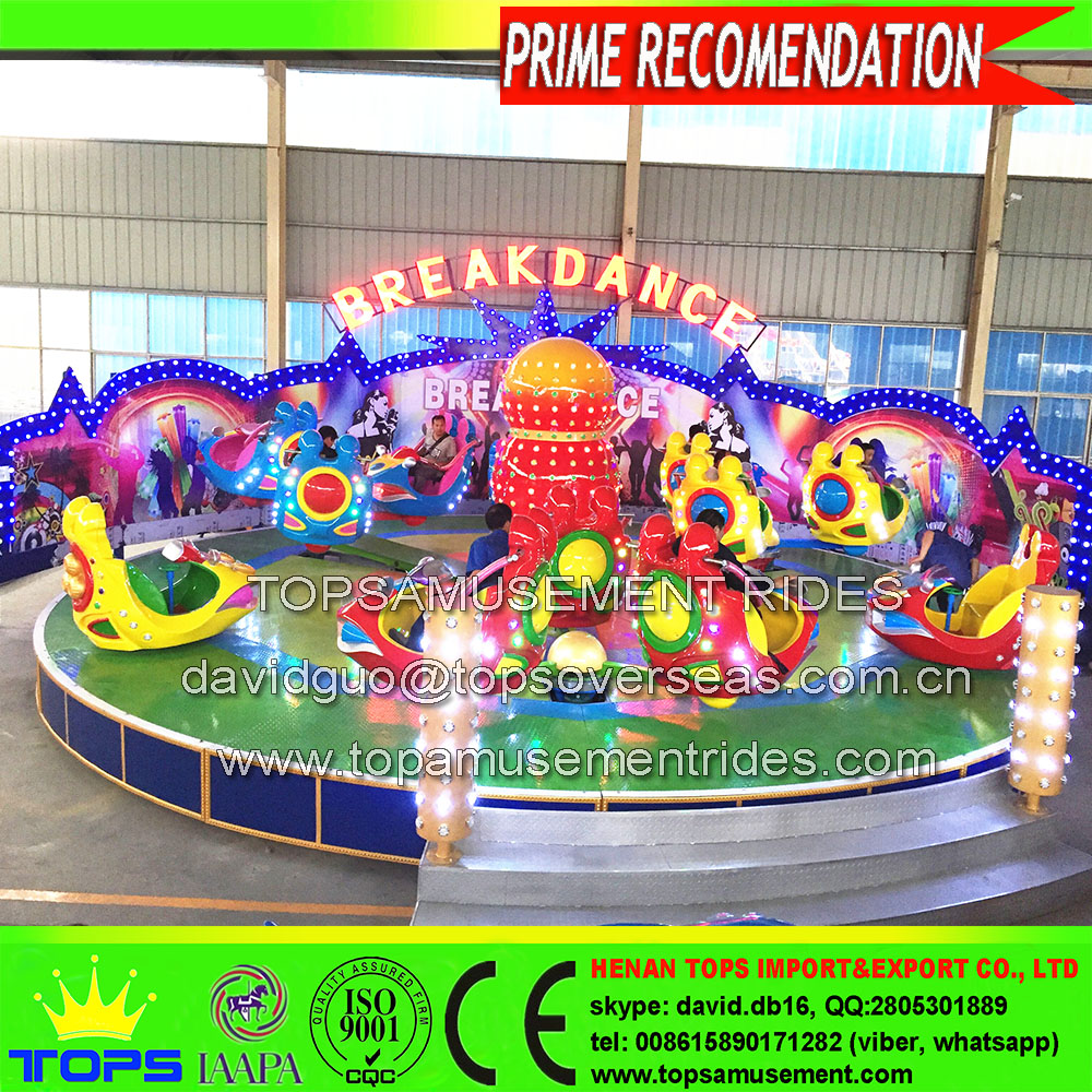 Contemporary Useful Amusement Rides Swing Flying Chair