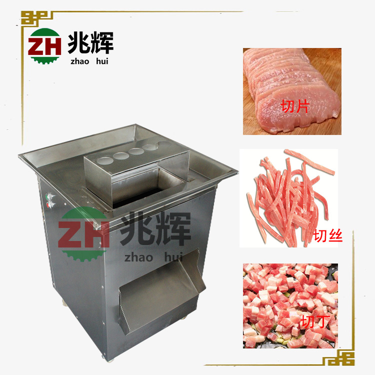 cheap price automatic stainless steel pork chicken meat cutting machine beef cutter frozen meat slicer