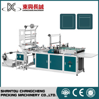 High Speed Hot Cutting Plastic Bag Making Machine Price