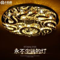 Kabson crystal lamp living room light simple modern atmosphere led ceiling round creative personality restaurant lighting