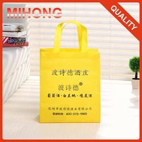 Eco-friendly cheap promotional wholesale non woven wine bottle bag