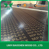First-Class Grade and Plywoods Type film faced pywood for construction