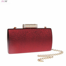 Chinese suppliers metal frame purse box ,clutch box frame metal clutch frame shell