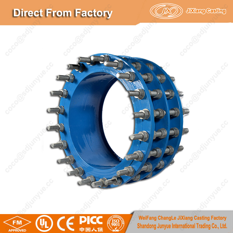 Hot sale in European market pipe fitting double flange dismantling joint for pipeline systerm