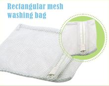 high quality drawstring polyester nylon laundry mesh bag