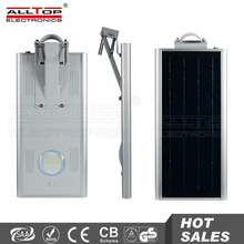 Best design high quality 15w led cheap prices of solar street lights