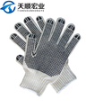 Polyester/cotton shell double dipped pvc gloves