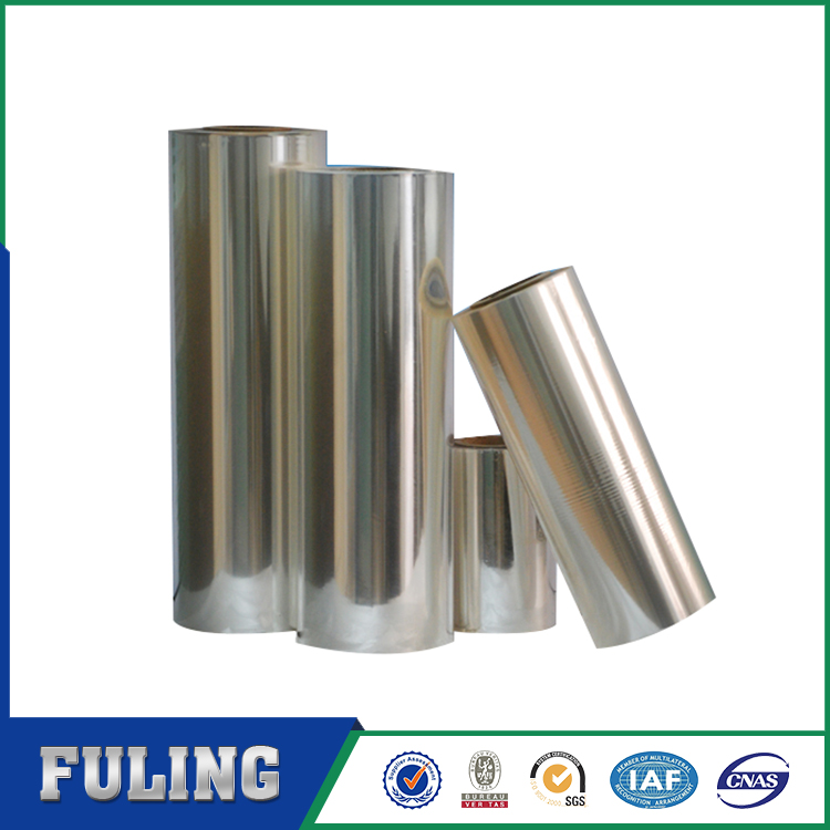 Made in China good price bopet new metallized aluminum pet film