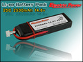 25C 2500mah lipo battery 14.8v for rc aircraft