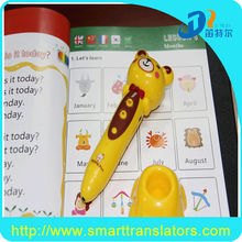 French Smart learning reading pen Magic Kids talking pen DC011