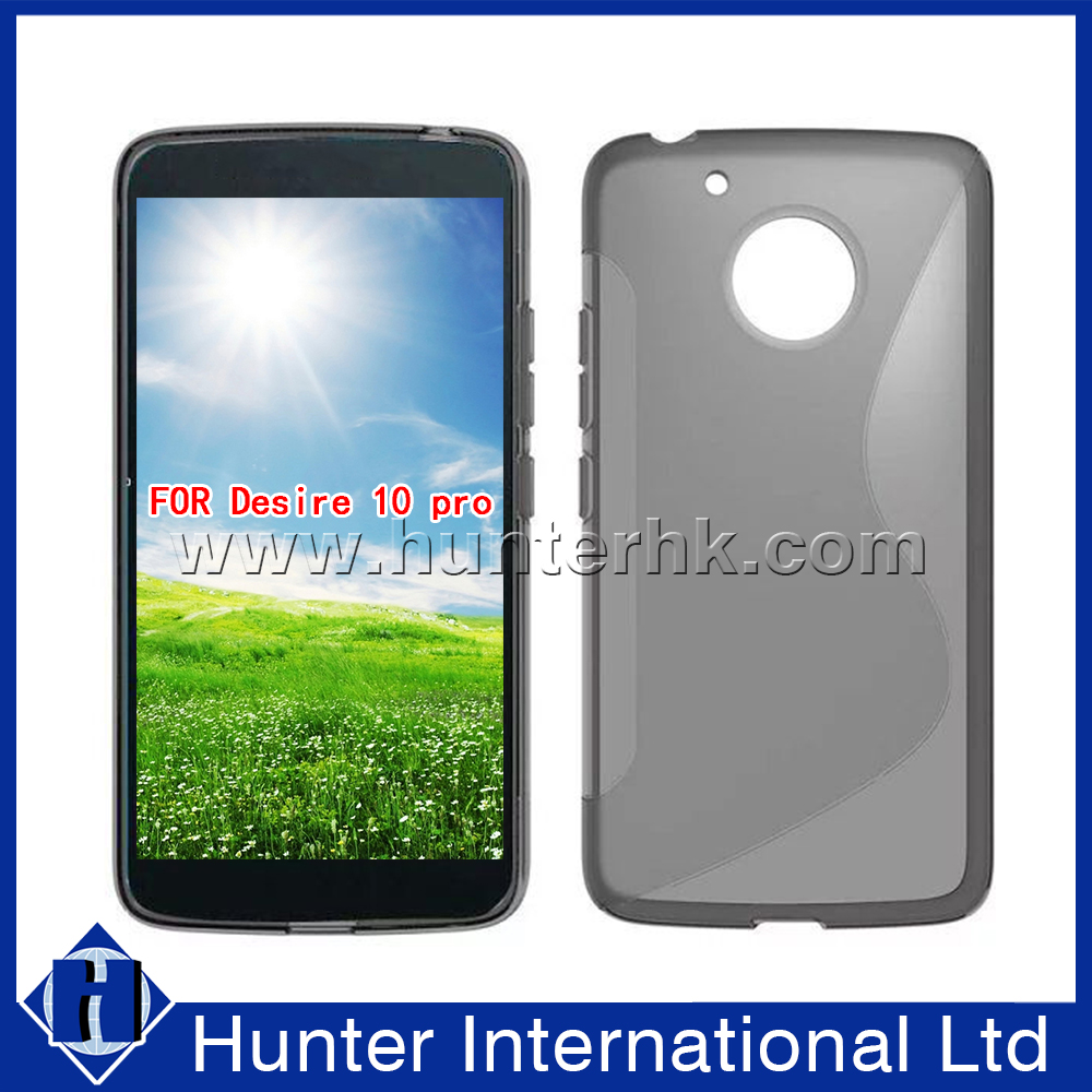 Factory Price S-line TPU Case For HTC Desire 10 Pro