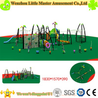 (LM-B127) 2016 kids outdoor exercise equipment, sports equipment