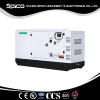 Silent High-end Price Cheap 375kva Diesel Generator Set