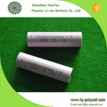 high drain rechargeable Lithium 18650 battery cell packs 3.7v 2600 mah