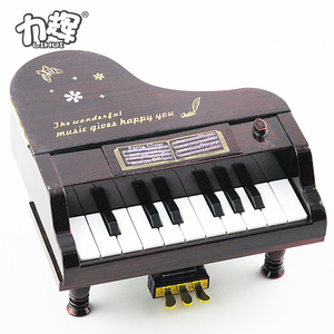 Simulation 11 keys children electronic plastic toy piano