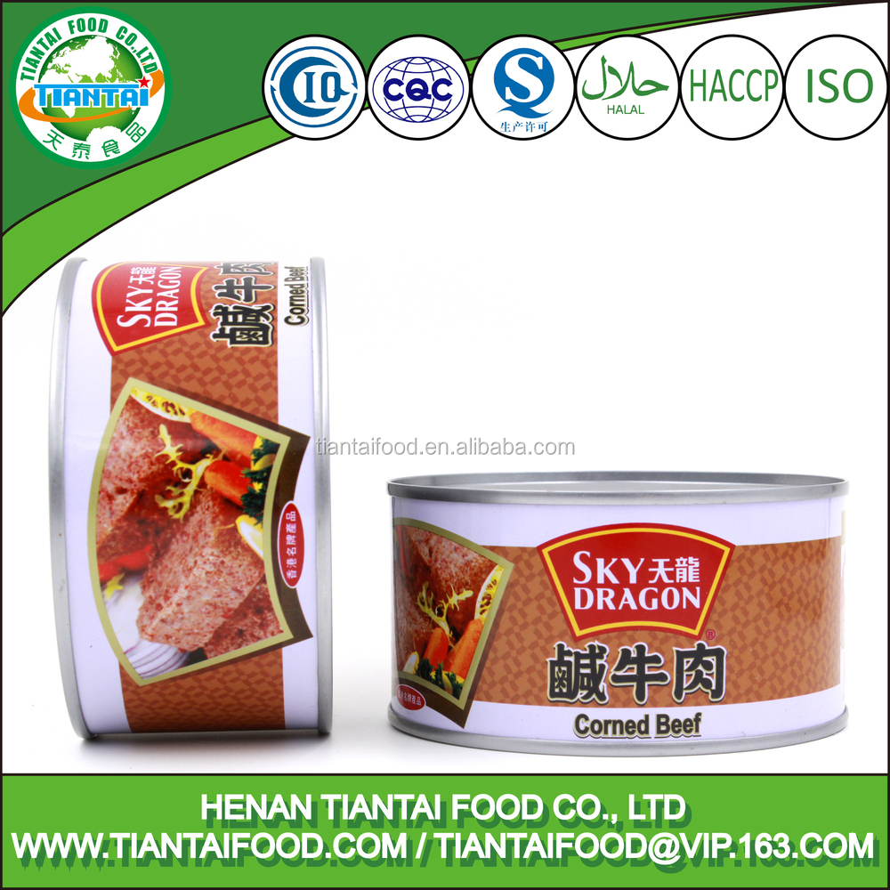 HALAL Certified Company Export Corned Beef Meat in Cans
