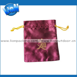 2016 fashional new design custom style satin gift pouch