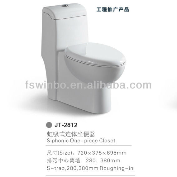 JT-2812 electric toilet