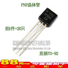 Transistor 2SA1266 A1266 PNP Transistor Straight-through TO-92 20 pcs--CMWQ3 IC Electronic Component
