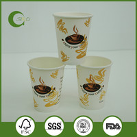 8OZ/12OZ/16OZ Disposable Hot Drink Paper Cups, coffee cups, custom design paper cups