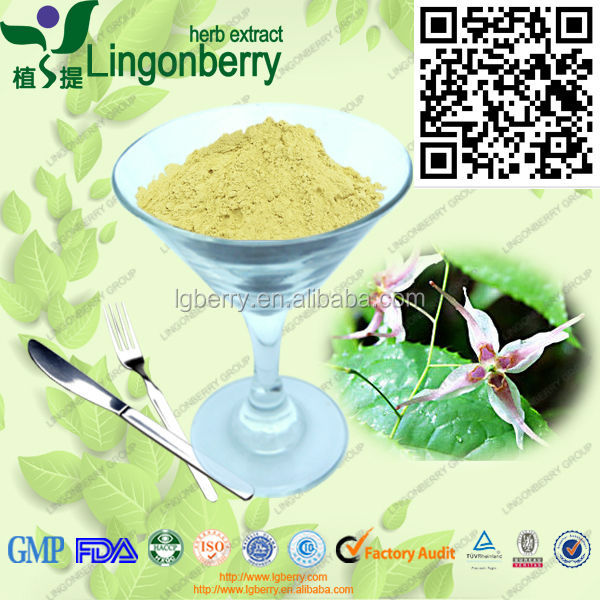 Men's Sex Enhance Powder Epimedium Extract Icariin 98% HPLC