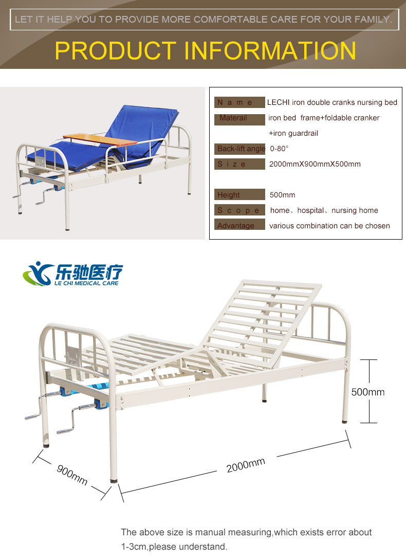 Top selling products paralysis equipment antique iron hopeful medical manual 2 cranks hospital bed