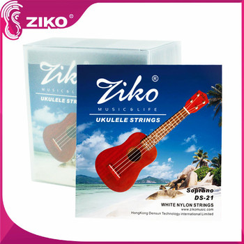 ziko 2017 medium tension ukulele strings