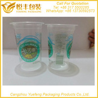 China manufacturer wholesale clear high quality plastic cup with plastic lid