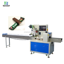 Horizontal Mooncake/Bread/biscuit Packaging Machine/Pack Machine