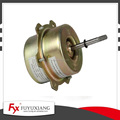 Exhaust fan motor