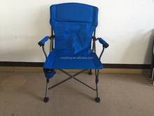 Aldi folding chair , folding camping chair , fishing chair