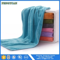 china supplier custom solid microfiber hand towel wholesale