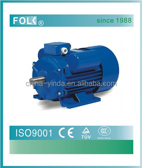 YL Series Single Phase single phase tire changer motor