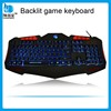 Wired multimedia adjustable latest computer keyboard gaming