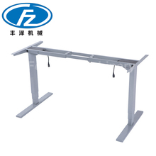 Dual Motor two leg Steel frame electric Lifting modern office desk