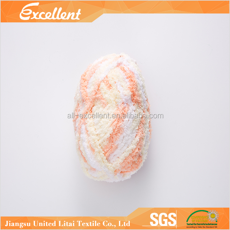100%polyester hand knitting yarn
