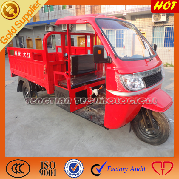 Chongqing new hot sell 250cc gasoline cargo tricycle /high quality three wheel motorcycle