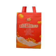 China Suppliers Best Selling Products Wholesale Promotional Ultrasonic Non Woven Bag