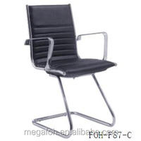 2015 New Design Meeting Chair executive office chair without wheels FOH-F87-C
