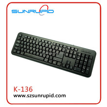 2013 Wholesales Price Cheapest Standard Wired Keypad best selling Keyboard
