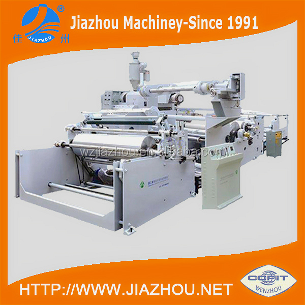 Extrusion Plastic Film Lamination Textile Coating Machine