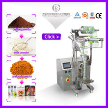 12 years Professional made automatic fine dust free flour powder packing machine