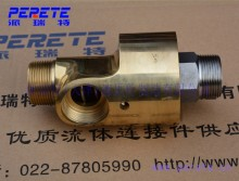high quality swivel joint