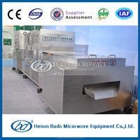 latest technology areca nut and peanut dehydrator dryer/ fruit drying machine
