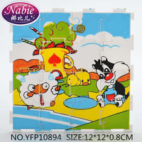 promotion small toyts slid puzzle jigsaw for kid