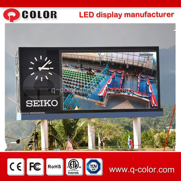 2015 hot selling led advertising video xxx free