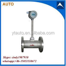 insertion type LUGB digital vortex compressed air flow meter for large pipeline with CE certificate