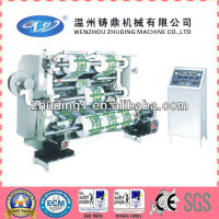 Standard plastic film separate slitting machine